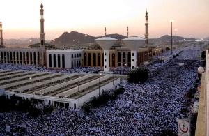 Jamaah haji meninggalkan Arafah petang 9 Dhul-Hijjah menuju Muzdalifa