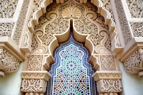 LDII - Selamat Idul Fitri 1436H -