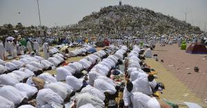 LDII - Umat Islam